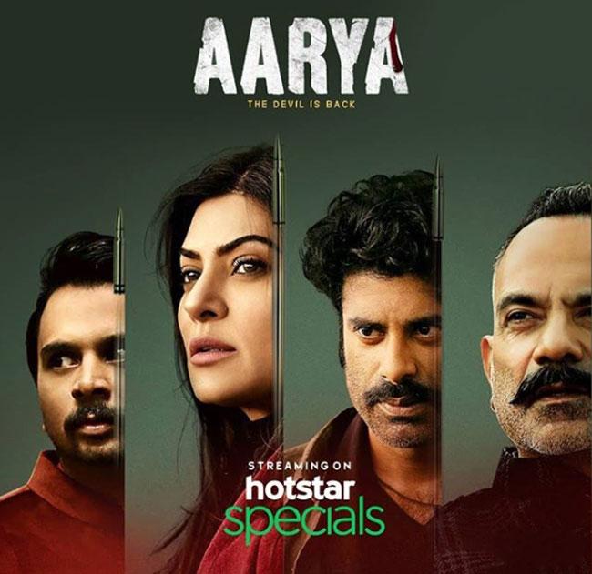 aarya-webseries-cast