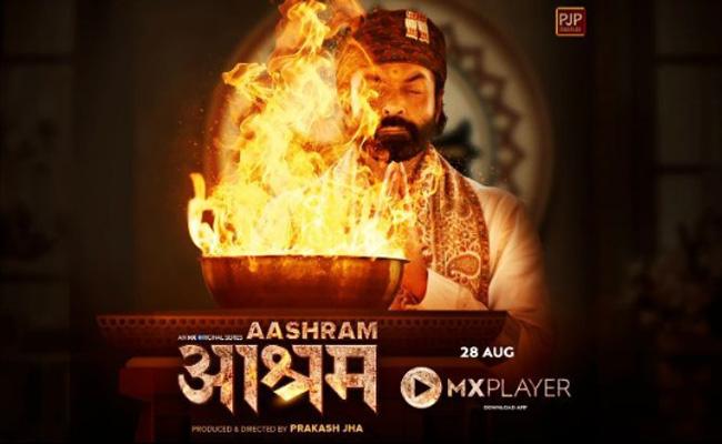 ashram-web-series-cast