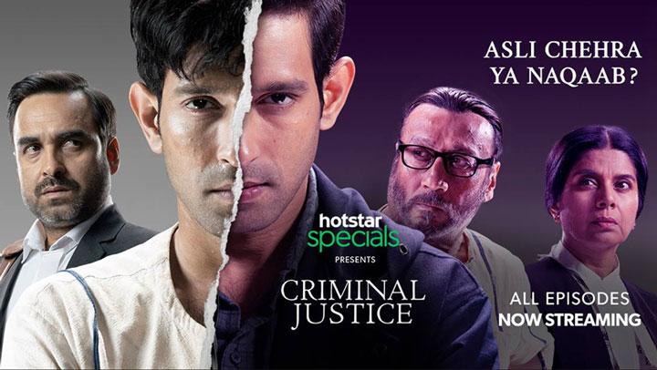 criminal-justice-web-series-cast