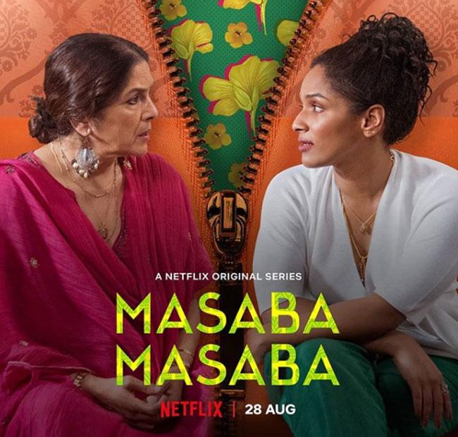 masaba-masaba-web-series-cast