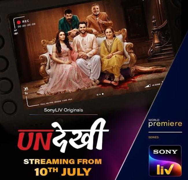 undekhi-web-series-cast