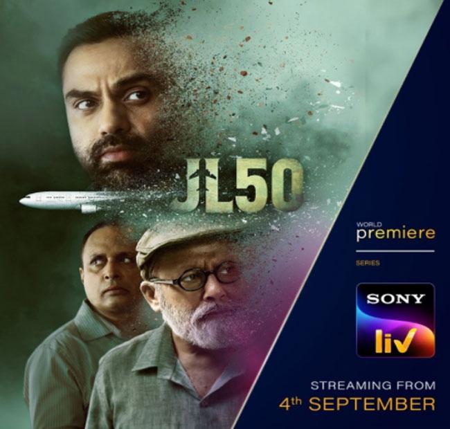jl50-web-series-cast