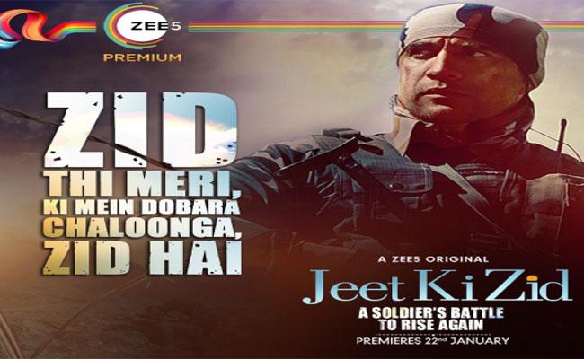 jeet-ki-zid-web-series-cast