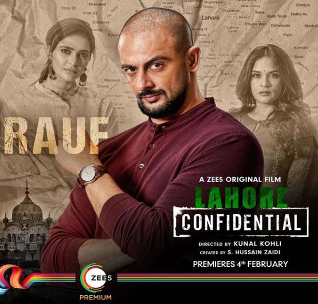 lahore-confidential-web-series-cast
