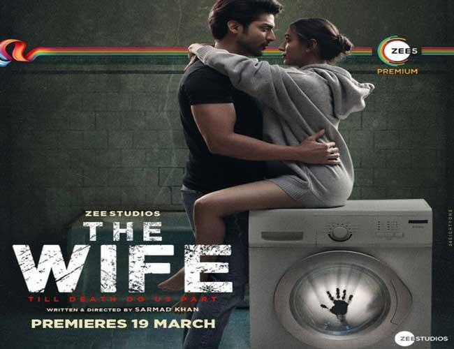 The Wife Movie Cast (Zee5), Actors, Cast & Crew: Roles, Salary - Webseries  Cast