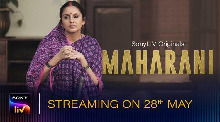 maharani-web-series-cast